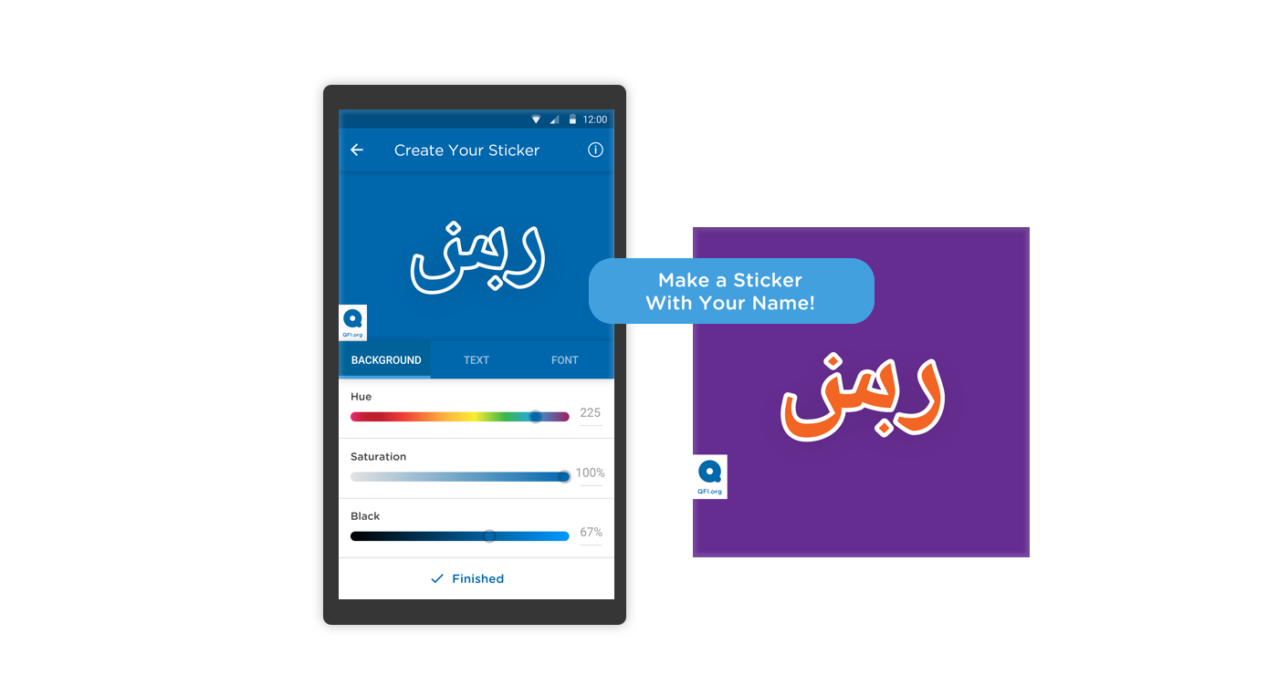 "A smartphone screen displaying the ""Create Your Sticker"" part of the Madar Al-Huruf app."