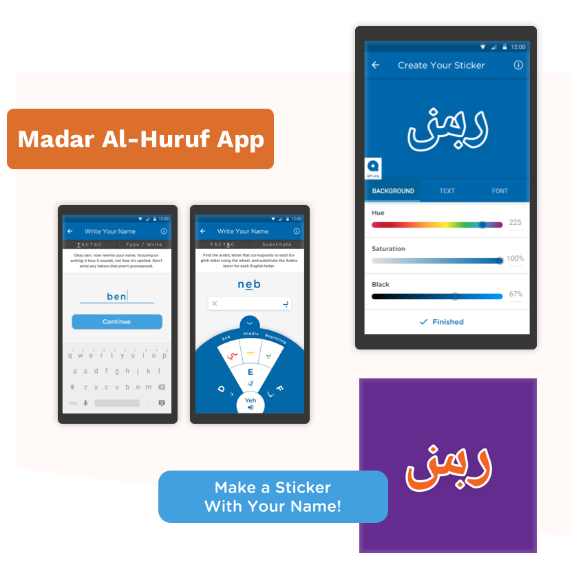 Three smartphone screens displaying the Madar Al-Huruf app.